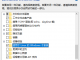 Windows 10 安装 Bash Shell 一个运行于 win 之上的 Linux 系统